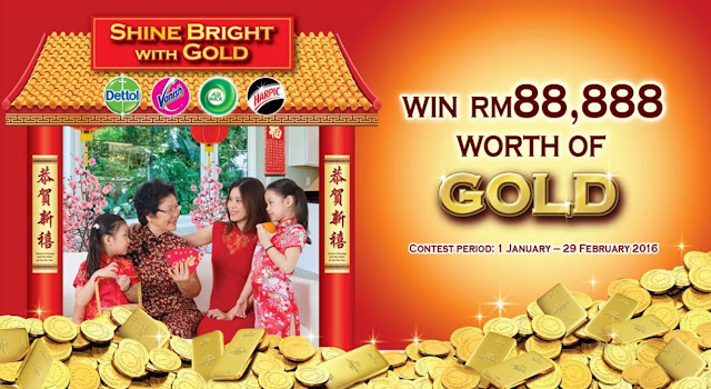 Shine Bright With Gold Contest