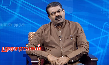 Special Interview With Seeman 22-06-2017