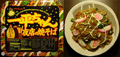 Myojo Ippei-chan Yakisoba Japanese Style Noodles