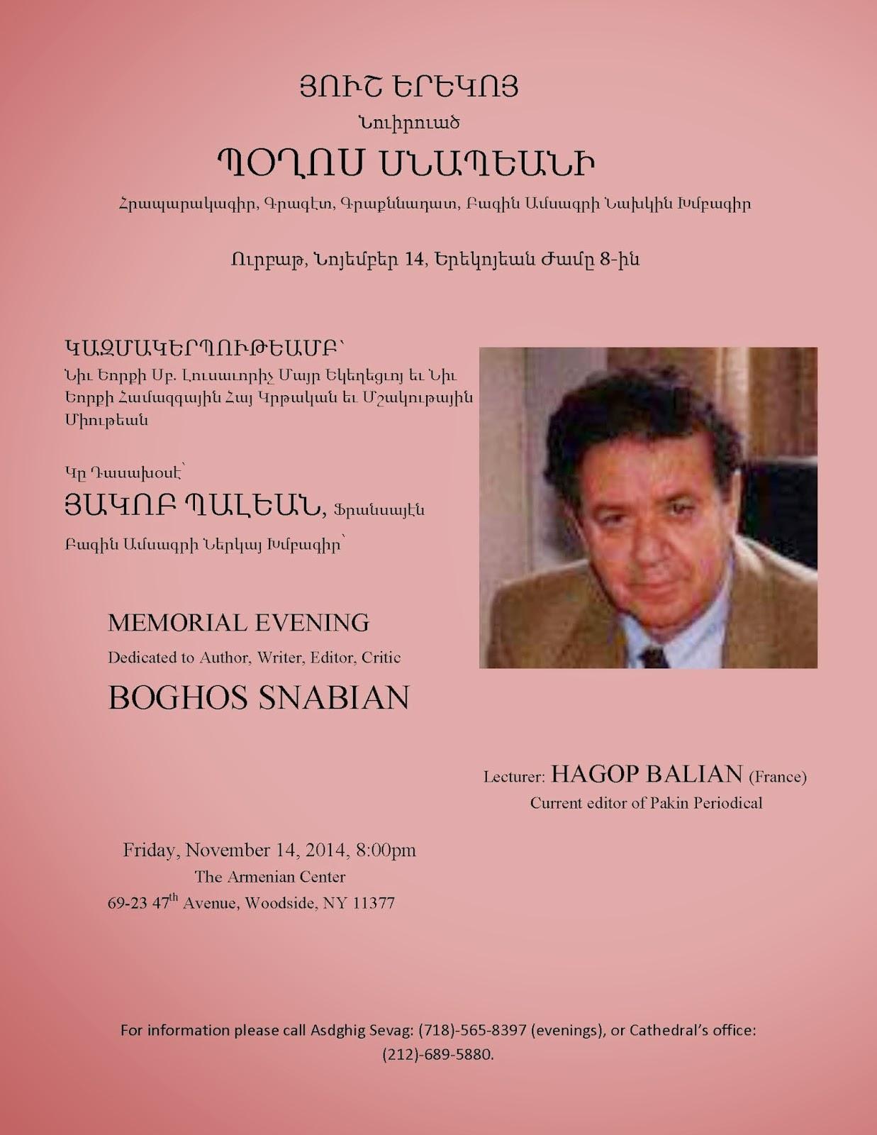 Memorial Program | Armenian Poetry Project Memorial Program Dedicated To Boghos