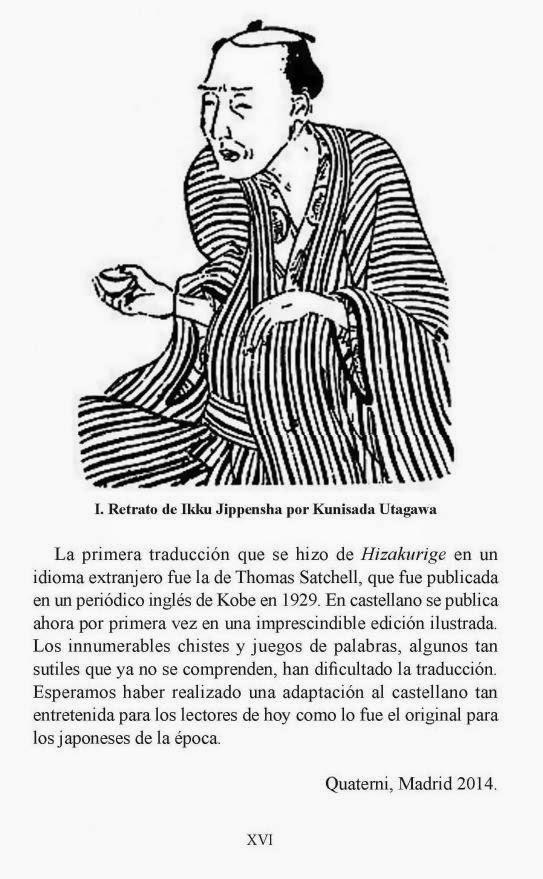 """Literatura: review de """"Viaje por el Tôkaidô, un rato a pie y otro caminando"""" [Editorial Quaterni]."""