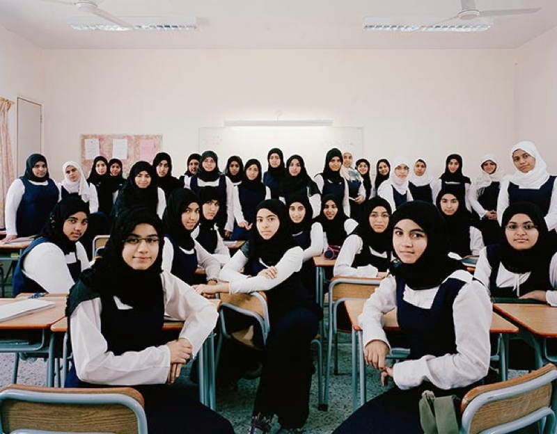 An Eye-Opening Look Into Classrooms Around The World - Bahrain, Saar, Grade 11, Islamic