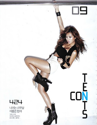 Hyuna 4minute GQ Magazine September 2011