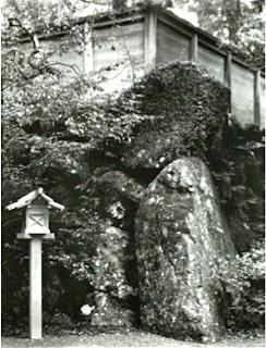 Pierre Momidane no ishi 籾種石