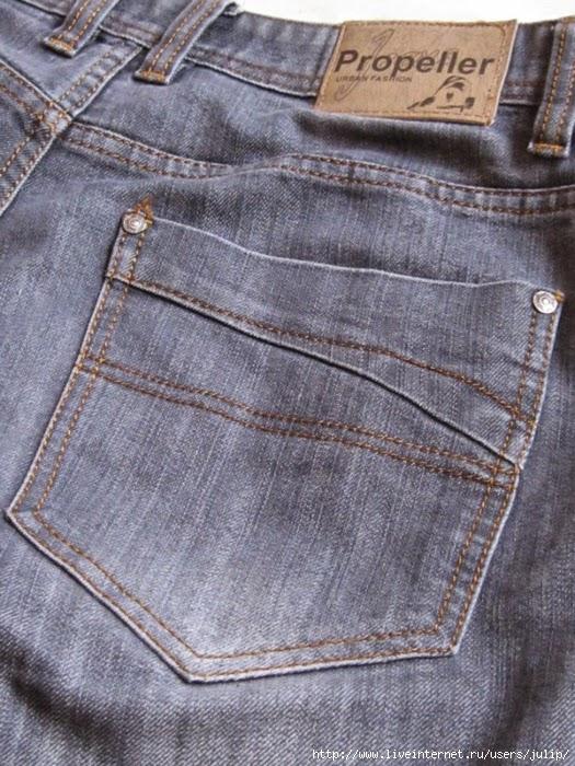 штопка джинсов