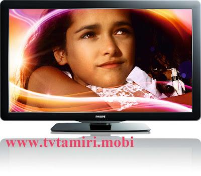 Bayrampasa Philips TV Servisi
