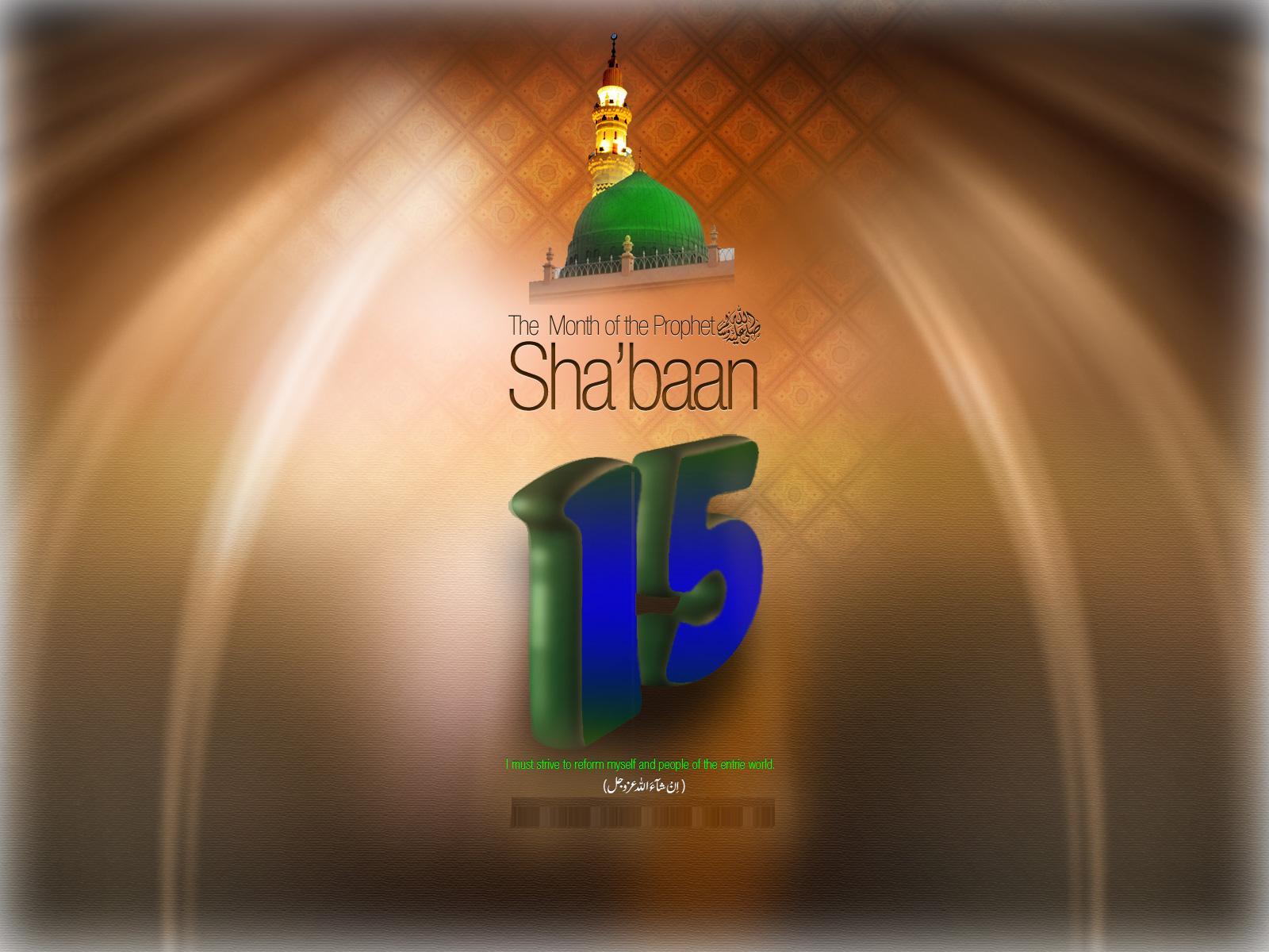 http://1.bp.blogspot.com/-fHF-yIlpUq0/ThxIXTqpBAI/AAAAAAAAE8A/NB6uyNCzMRI/s1600/15_shaban_wallpapers.jpg