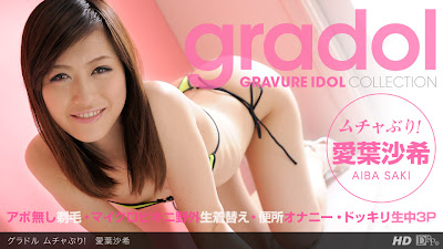 – Gravure Idol Collection :: Saki Aiba | Zona Download Film Dewasa