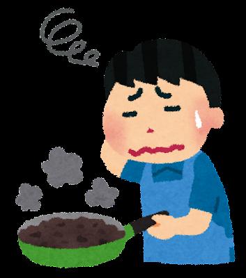 料理に失敗した男性のイラスト