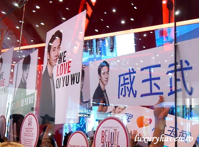 mediacorp celebrities qi yu wu pitera tangs