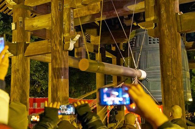 campanadas de año nuevo en Japón