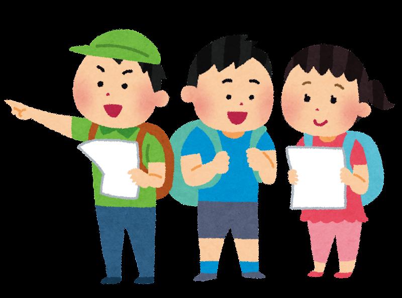 修学旅行のイラスト「地図を ... : 子供用 イラスト : イラスト