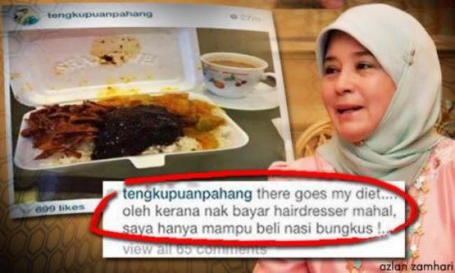 Tunku Puan Pahang Perli DS Rosmah Di Instagram