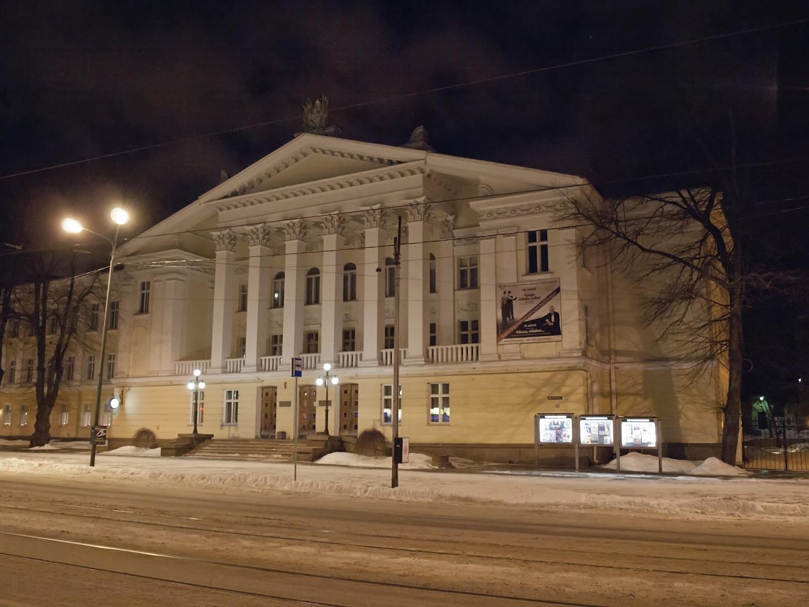 Таллиннский Русский Культурный Центр