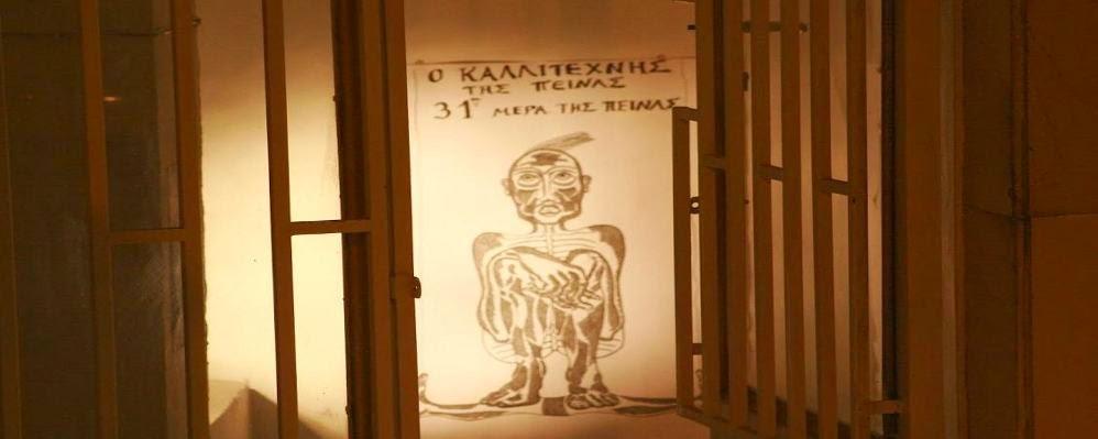 ΘΕΑΤΡΟ ΚΟΡΥΒΑΝΤΕΣ