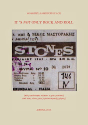 IT'S NOT ONLY ROCK AND ROLL (Μυθιστόρημα)