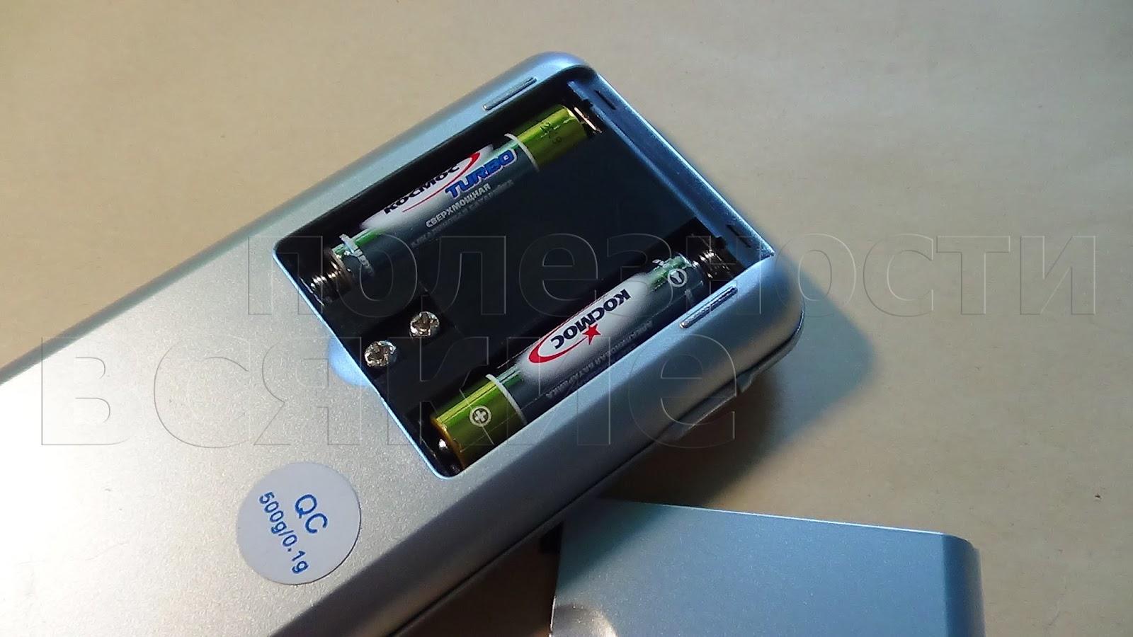 батарейки для электронных весов