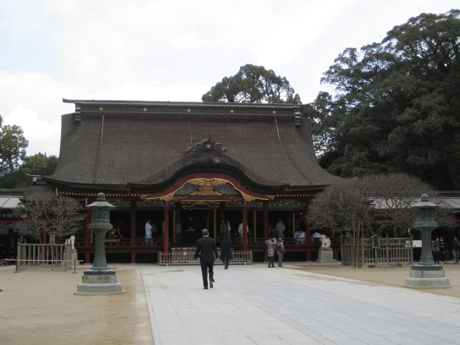 The travel reminders: Dazaifu Tenmangu - Dazaifu, Fukuoka Prefecture