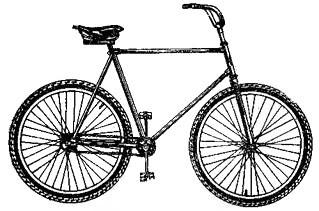 Фигурный велосипед ХВЗ В-912