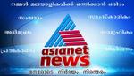 AsianetNewsLive