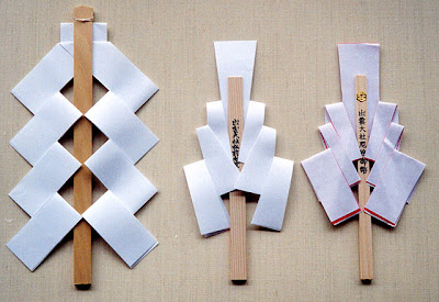 Sakaki Pohon Suci Agama Shinto