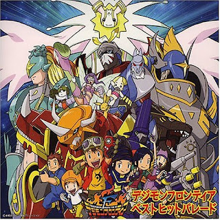 aminkom.blogspot.com - Free Download Film Digimon Frontier Series
