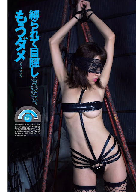 Ito Shihono 伊藤しほ乃 Weekly Playboy No 36 2015 Pics 5