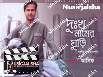 bangla all album song free download