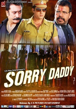 Sorry Daddy (2015) Hindi Movie DVDRip 700mb Download