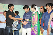 Maine Pyar Kiya Movie Audio Release Photos-thumbnail-7