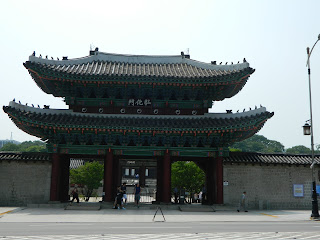 Changgeoggung Palace entrance