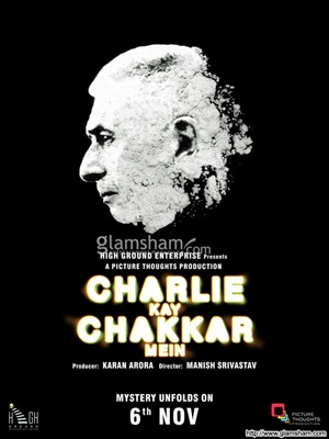 Charlie Ke Chakkar Mein 2015 pDVD Download