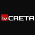 TV CRETA TV LIVE STREAMING