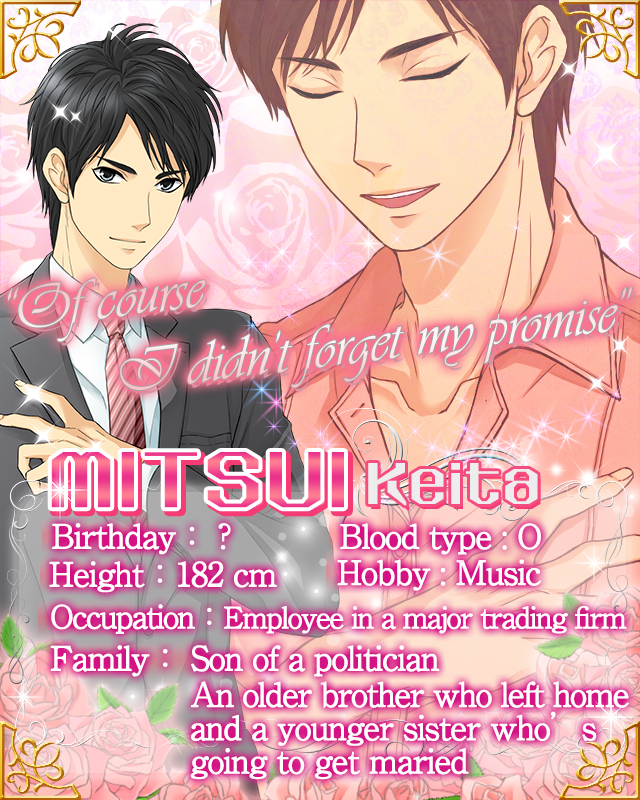 sweet proposal dating sims Heartache 101: ~sour into sweet~ is a freeware customizable dating sim created by flowerthief, previously known for idolcraft one day at school, ferdinand agreed to a bet proposed by his childhood friend miki, following a conversation regarding their respective skill (or lack thereof) at.