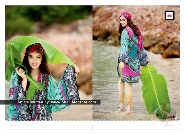 Komal Spring Collection 2015