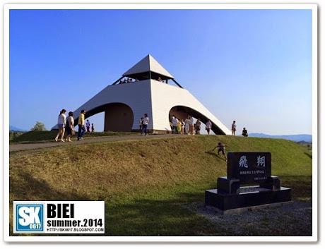Biei Japan - Hokusei Hill Observatory Park