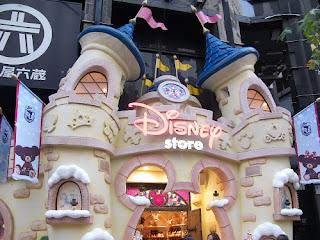 Disney Store in Shibuya, Tokyo