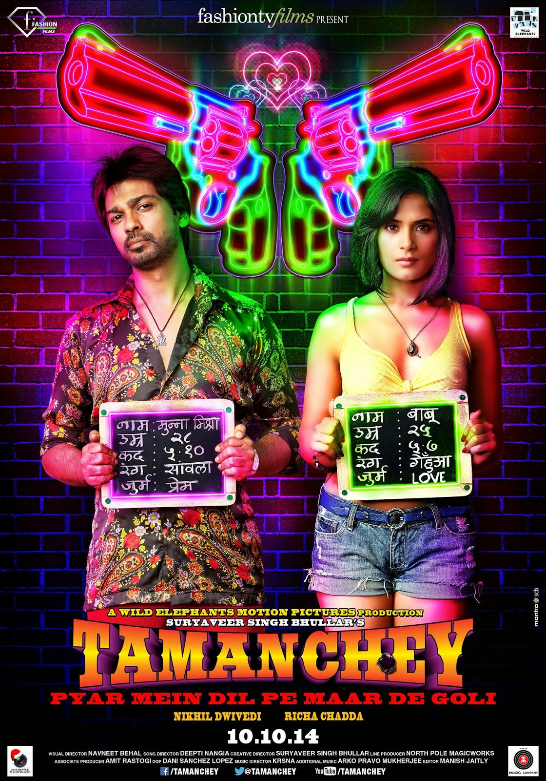 Watch Tamanchey (2014) Non Retail DVDRip Hindi Full Movie Watch Online Free Download