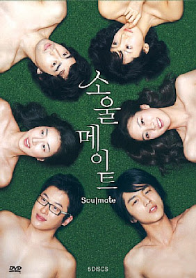Soulmate capitulos