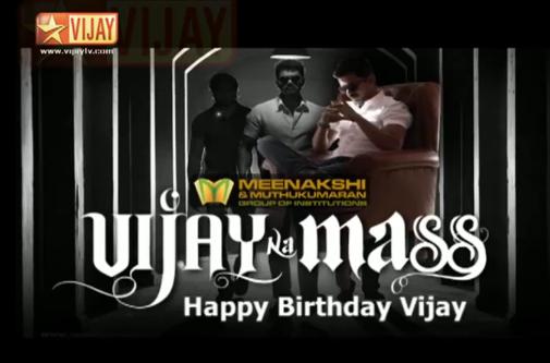 [HQ] Vijay Na Mass – Happy Birthday Vijay – Full Programe –  23-06-2013 – Happy Birthday Ilayathalapathy – Vijay Tv Special Show