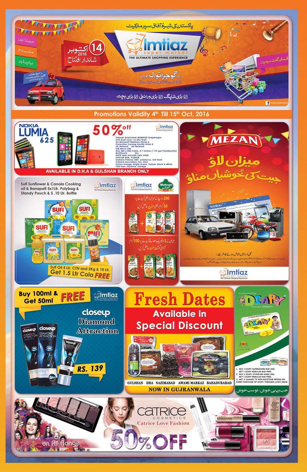 Imtiaz Supermarket (4th Oct - 15th Oct, 2016)