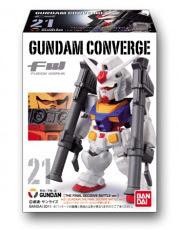 FW Gundam Converge 4