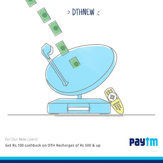 paytm+cashback+offers