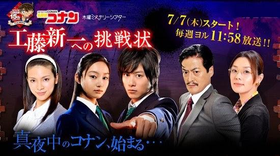 Shinichi Kudo: Detektif Conan Live-Action Series 2011