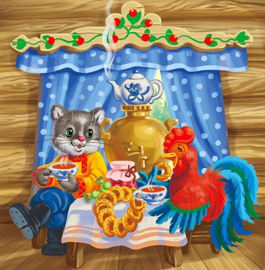 Иллюстрации к сказке о золотой рыбке