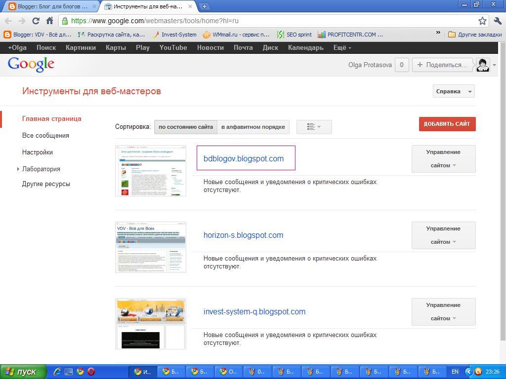 инструкция по созданию блога в блоггере гугл