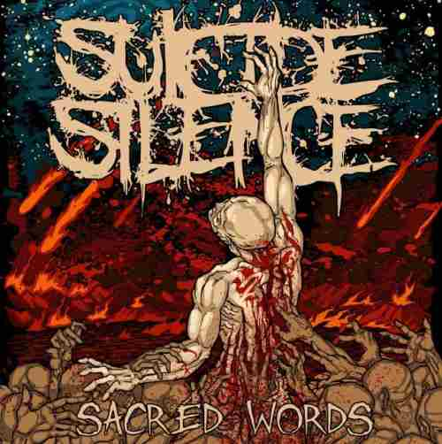 "SUICIDE SILENCE: Ακούστε το ""Sacred Words (We Are Strong Remix)"" απο το ομότιτλο νεό EP"