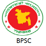 Download Answer Key Of Assistant Prosecution In BPSC Exam 2014