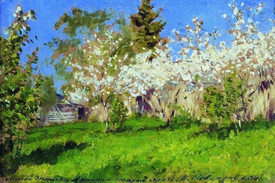 Isaac levitan apple trees in blossom isaac levitan bird cherry