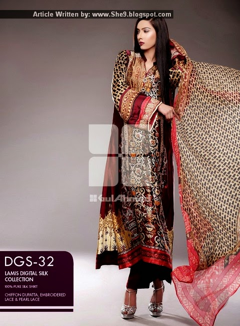 Lamis Digital Silk Collection Catalog 2015